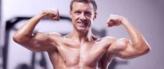 Почему с возрастом сложнее набирать мышечную массу